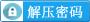 Foodomaa v1.8.1 - 多餐厅食品订购,餐厅管理和交付应用